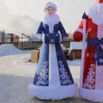 Надувная Снегурочка