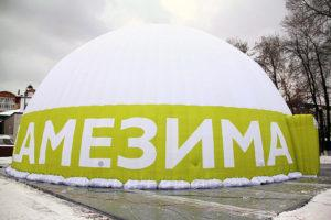 Надувные шатры круглые