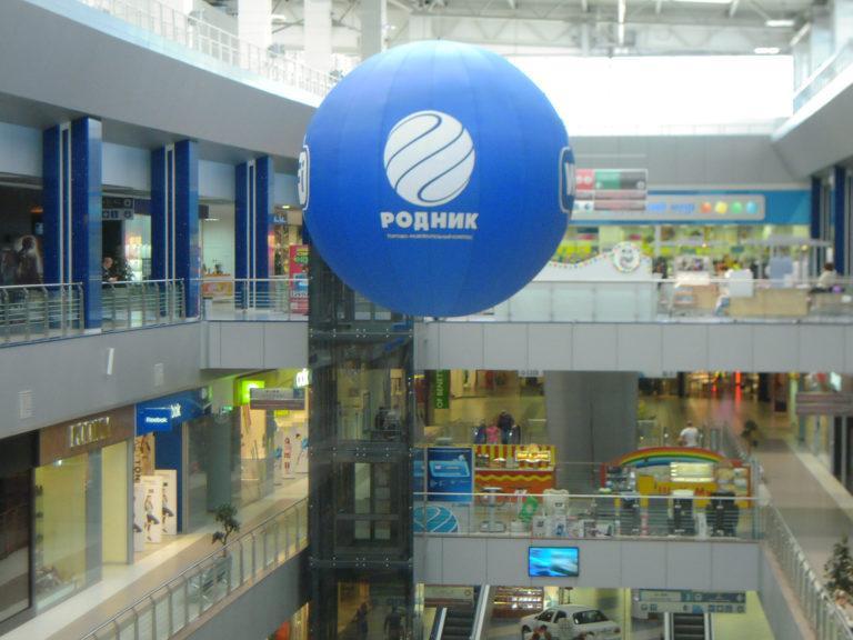 Рекламный шар (аэростат)