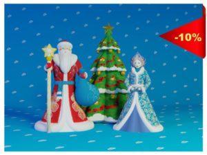 Надувные Дед Мороз, Снегурочка, Ёлка (Премиум) комплект, Надувные фигуры дед мороз снегурочка елка, комплект надувных фигур