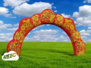 Надувная арка Хохлома, масленица, оформление на масленицу