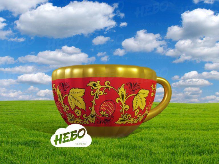 Надувная кружка, надувная чашка, Масленица, надувная фигура чашка золотая хохлома, Хохлома,