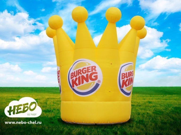 надувная корона, надувная корона бургер кинг, корона бургер кинг, корона burger king, компания небо, надувная реклама, надувной логотип,