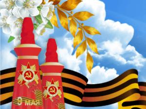 Каталог, оформление 9 мая, Имитация пламени, Стела 9 мая, компания небо, стела с имитацией пламени, надувные фигуры, надувные декорации 9 мая, оформление день победы