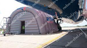Надувной ангар для ремонта самолета в аэропорту