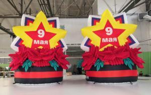 Надувные стенды –Звезда с гвоздиками, комплект из 2х шт.