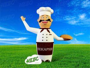 Надувной повар, фигура с машущей рукой повар, зазывала, повар зазывала, надувная фигура с машущей рукой, надувной повар