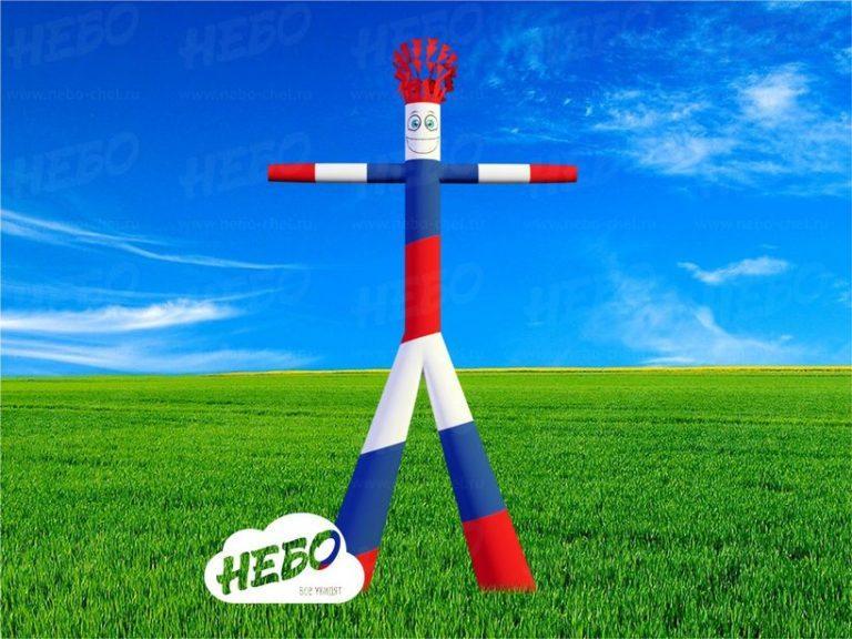 Аэромен триколор, аэромен, танцующий человек, воздушный танцор, аэродинамическая кукла, аэромен в цветах флага, аэромен россия, Оформление на День России