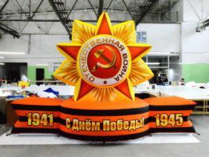 Надувная фигура –Орден Отечественной Войны