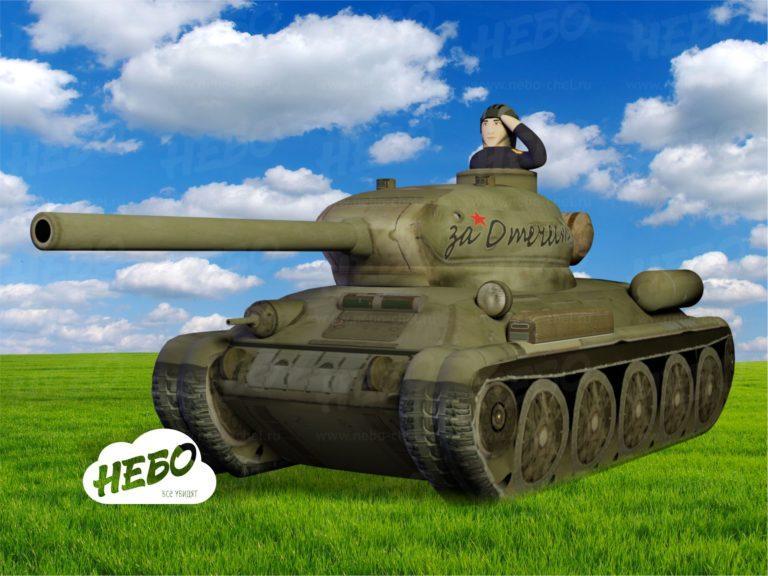 надувной танк, надувная фигура танк, надувная техника, танк, т-34,