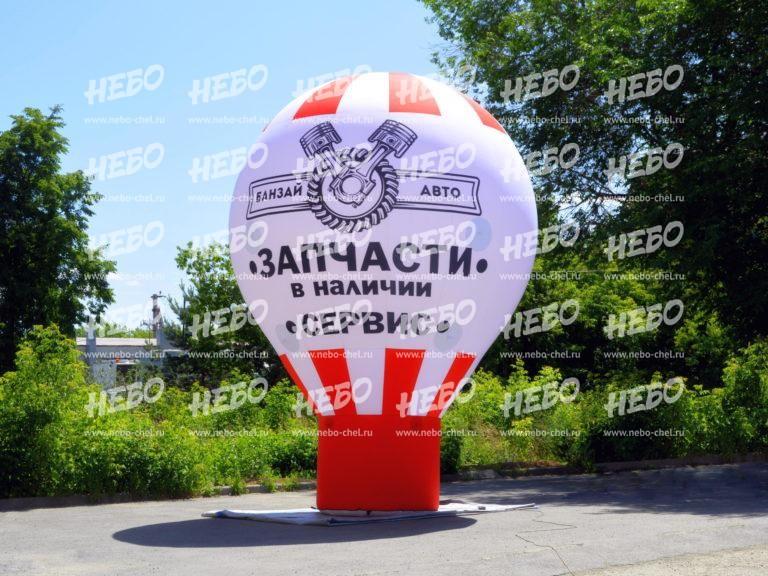 Каталог, Рекламная капля на опоре, шар на опоре, рекламный шар на опоре, надувная реклама