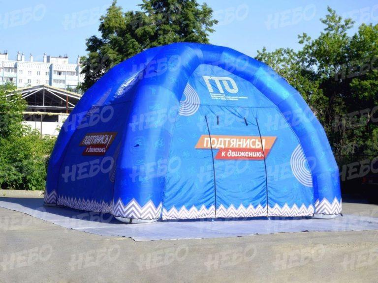надувная четырехопорная палатка с брендированием, надувная 4-х опорная палатка, надувная четырехопорная палатка,