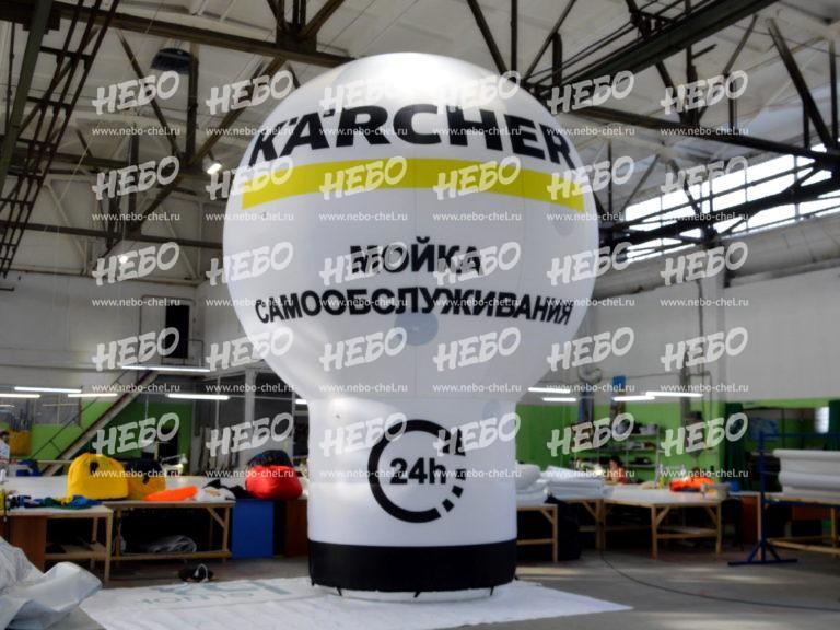 шар на опоре, шар на опоре брендированный, рекламный шар на опоре