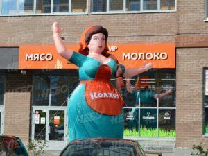 Надувная кукла зазывала Девушка продавец