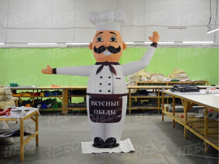 Надувная фигура Повар с машущей рукой, надувной повар зазывала, повар с машущей рукой, повар рукомах, аэрофигура повар, надувная фигура, зазывала повар, реклама кафе
