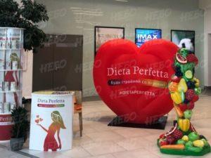 Надувное сердце, надувная фигура сердце, надувное сердце для рекламы, Надувная фигура, Dieta Perfetta