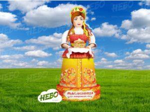 Девушка Масленица – надувная фигура, чучело на масленицу, оформление на масленицу, декорации на проводы зимы