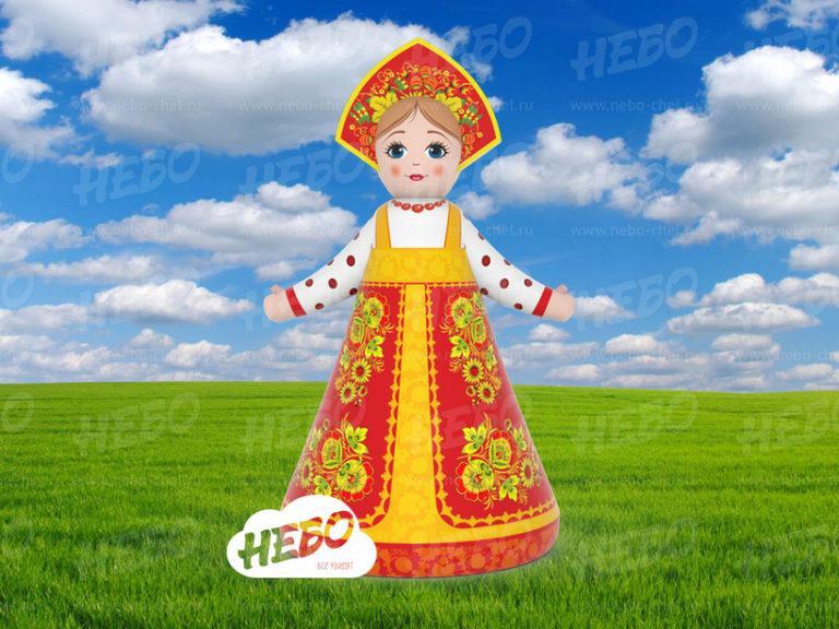 Надувная фигура девочка Масленица