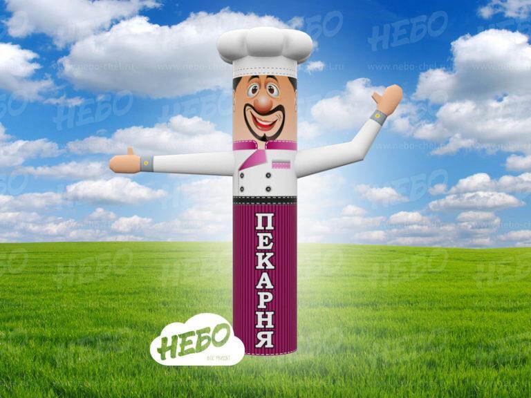 Надувной пекарь с машущей рукой для рекламы пекарни