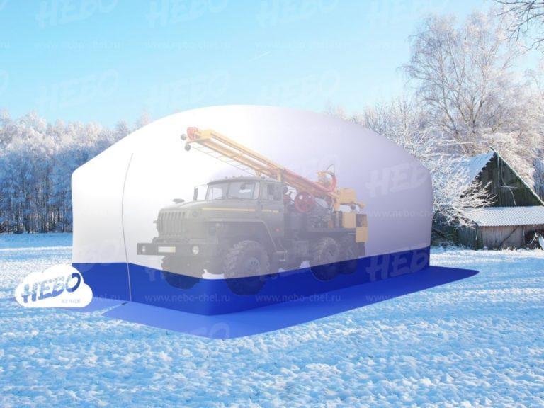 палатка для ремонта спецтехники