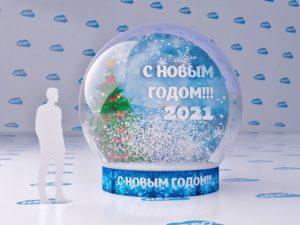 Чудо-шар С Новым годом