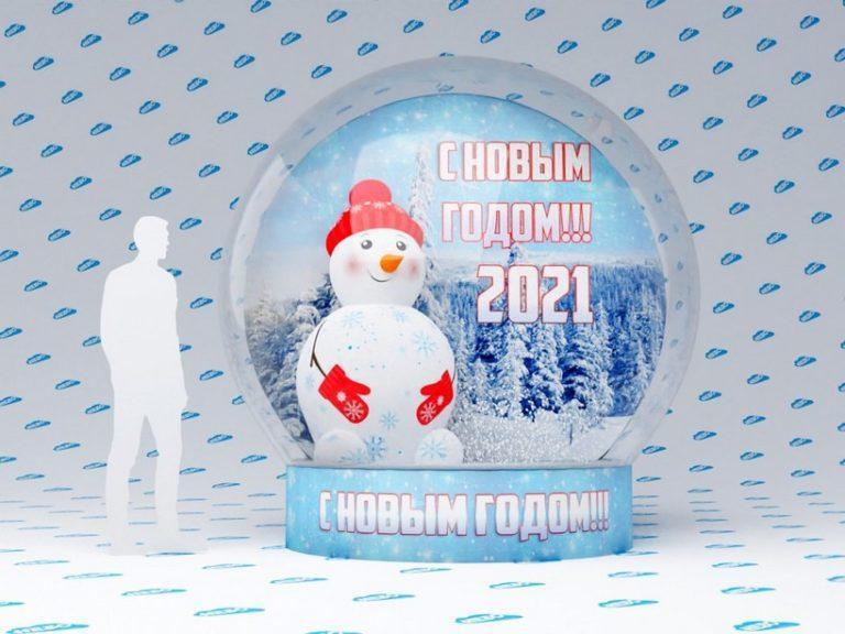 Фотозона Чудо-Шар Snow Globe