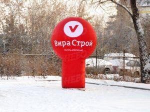 Классический рекламный шар на опоре