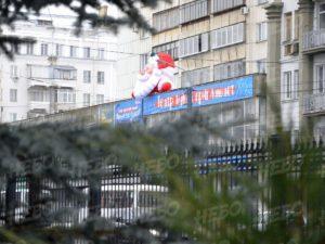 Надувная фигура голова Деда Мороза