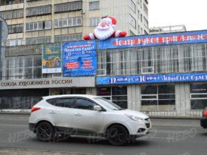 Надувная голова Деда Мороза для крыши