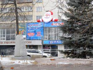 Надувная голова Деда Мороза на крышу