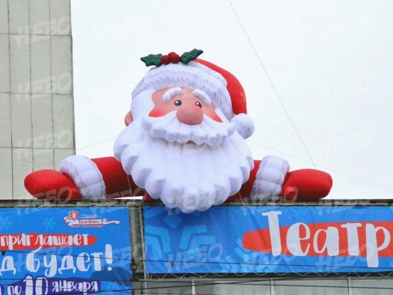 Надувная голова Деда Мороза, надувные декорации