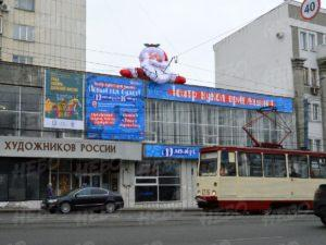 Надувная голова Деда Мороза навесной декор