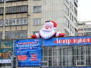 Надувная голова Деда Мороза с бородой