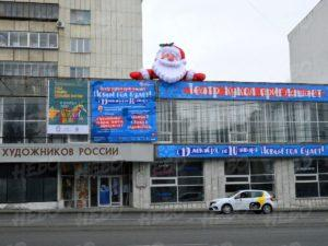 Надувная голова Деда Мороза украшение на крышу