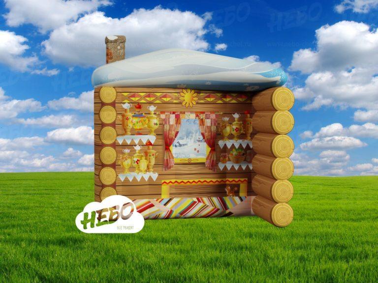 Надувной домик. надувная избушка, надувная крестьянская изба, сценические декорации