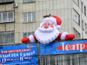 Украшение крыши –Надувная голова Деда Мороза