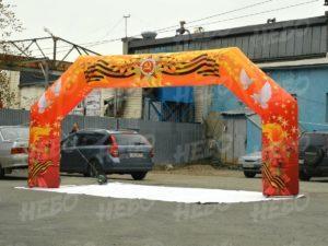 Надувная арка 9 мая для оформления