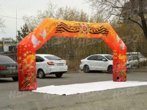 Надувная арка к 9 мая