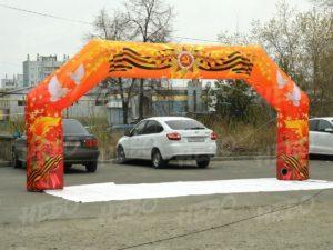 Надувная арка на 9 мая