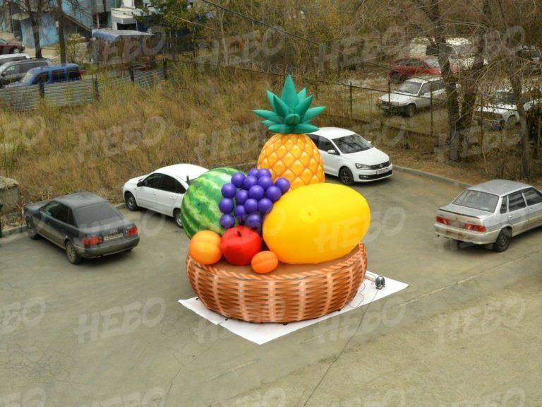 Надувная корзина с фруктами