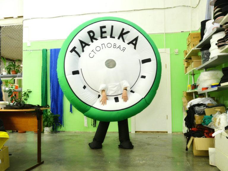 Надувной костюм Тарелка