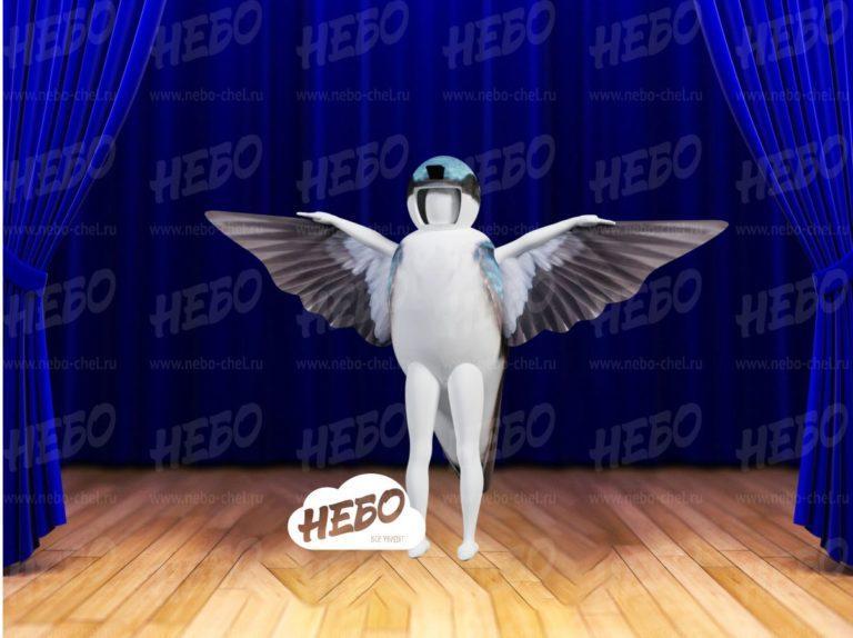 Надувной костюм птички – Ласточка