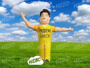 Надувной зазывала Яндекс такси