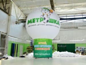 Рекламный шар на опоре