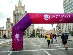 AZIMUT Пневмоарка для марафона