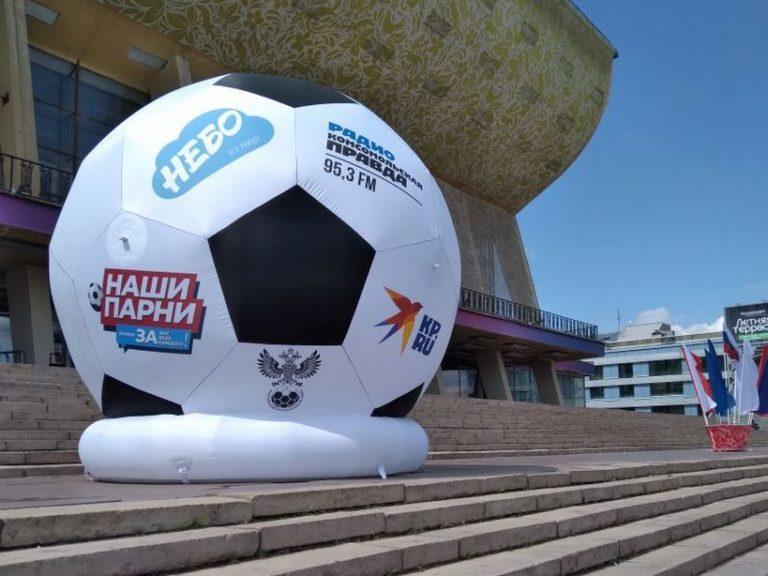 надувной футбольный мяч