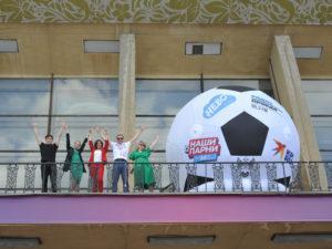 Надувной футбольный мяч на открытии Евро2020