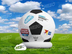 Надувной футбольный мяч с брендированием