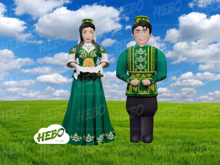 Надувные фигуры татары в национальных костюмах
