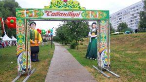 надувные татары на Сабантуй